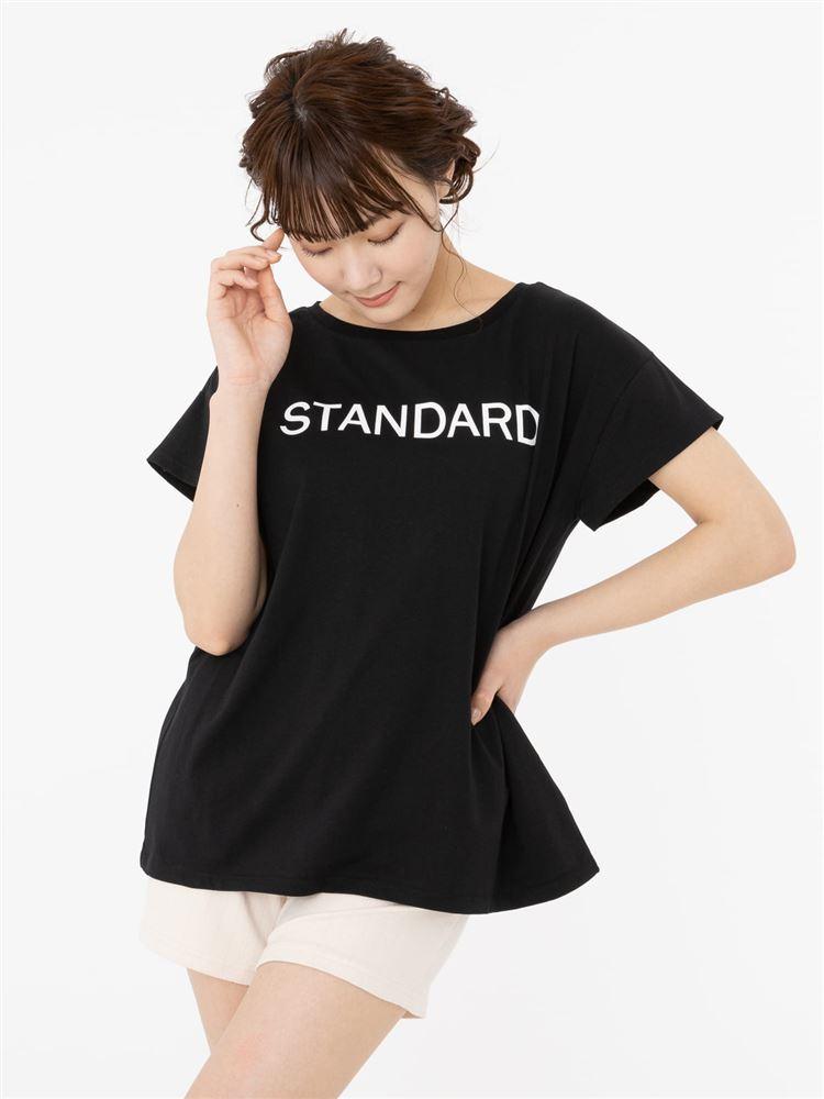 STANDARDロゴ綿天竺ドロップショルダーTシャツ