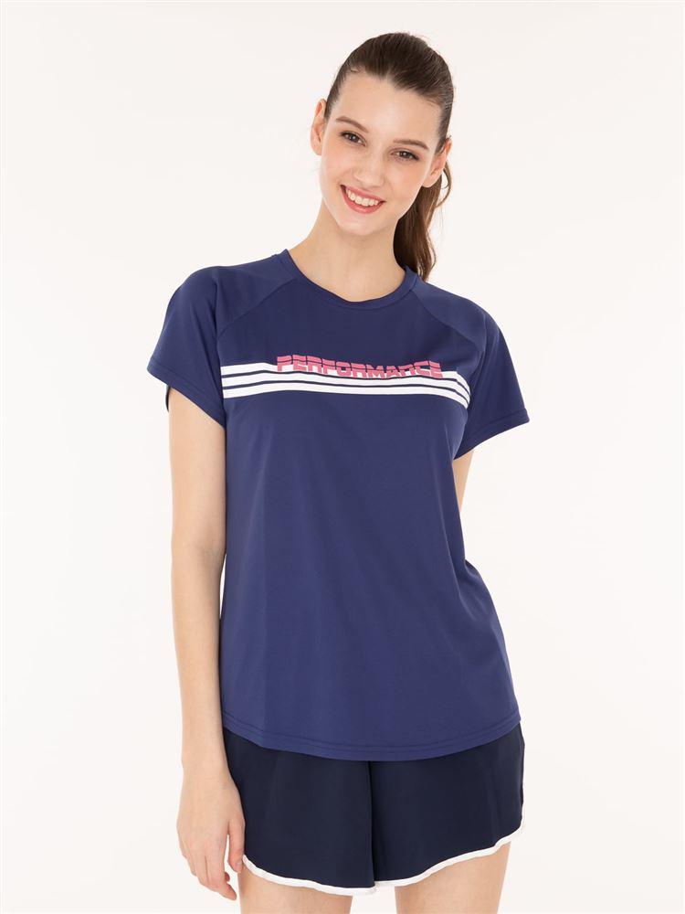 [スポーツ]ラインラグランTシャツ