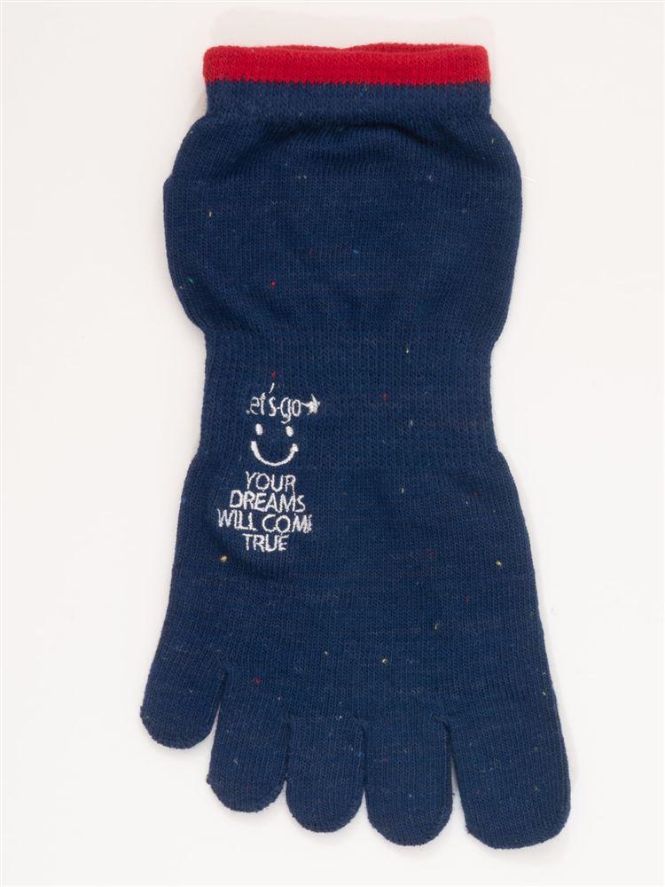 綿混スマイル刺繍5本指くるぶしソックス