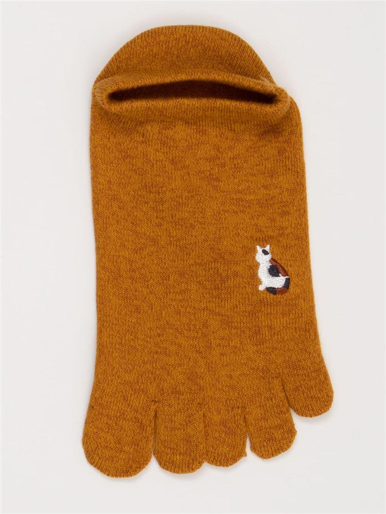 綿混うしろ姿三毛猫ちゃん刺繍5本指ローカットくるぶしソックス
