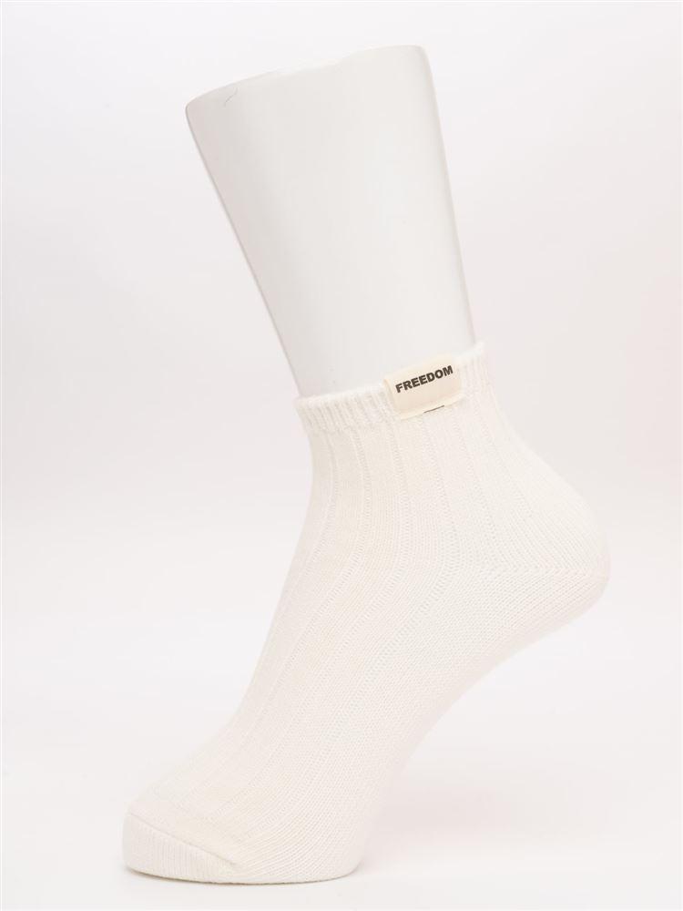 綿混タグ付き5×1リブソックス10cm丈