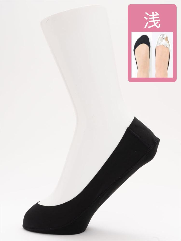 [ストレス0靴下]ナイロン浅履きカバーソックス