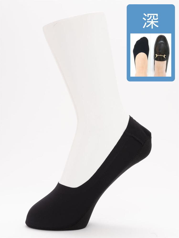 [ストレス0靴下]ナイロン深履きカバーソックス