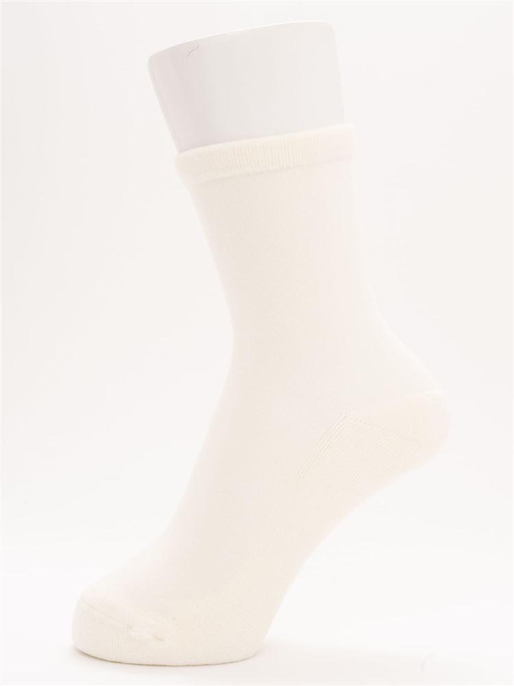 [ちょうどいい靴下]足底パイル無地温調ソックス16cm丈