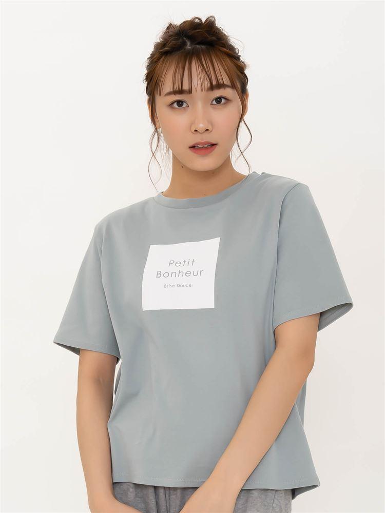 綿スムースロゴボックスTシャツ