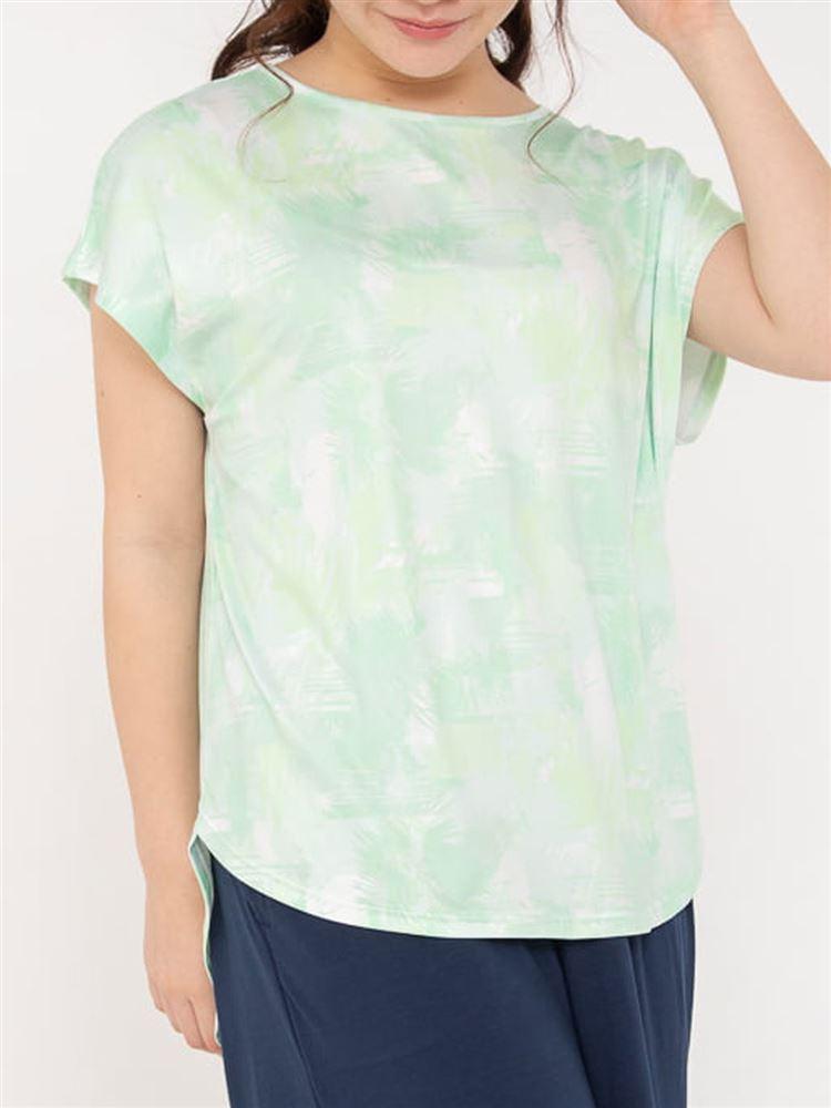 [スポーツ]カラフルリーフ柄ドルマンTシャツ
