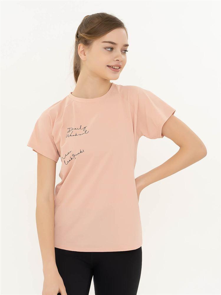 [スポーツ]プリントロゴラグランTシャツ