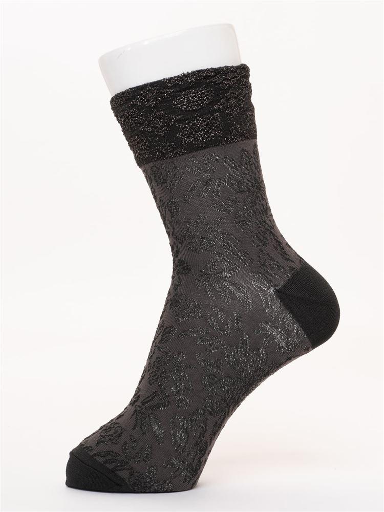 [レディライン]履き口切替光沢糸ラメフロート柄ソックス15cm丈
