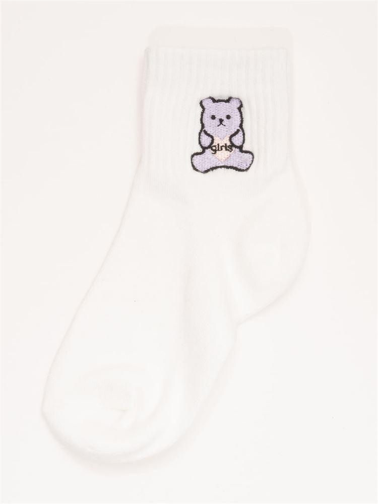 [キッズ]綿混くまさんハート刺繍アメリブソックス