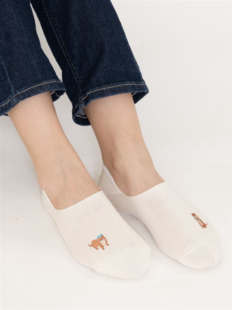 [ストレス0靴下]綿混カワウソと魚刺繍超深履きカバーソックス