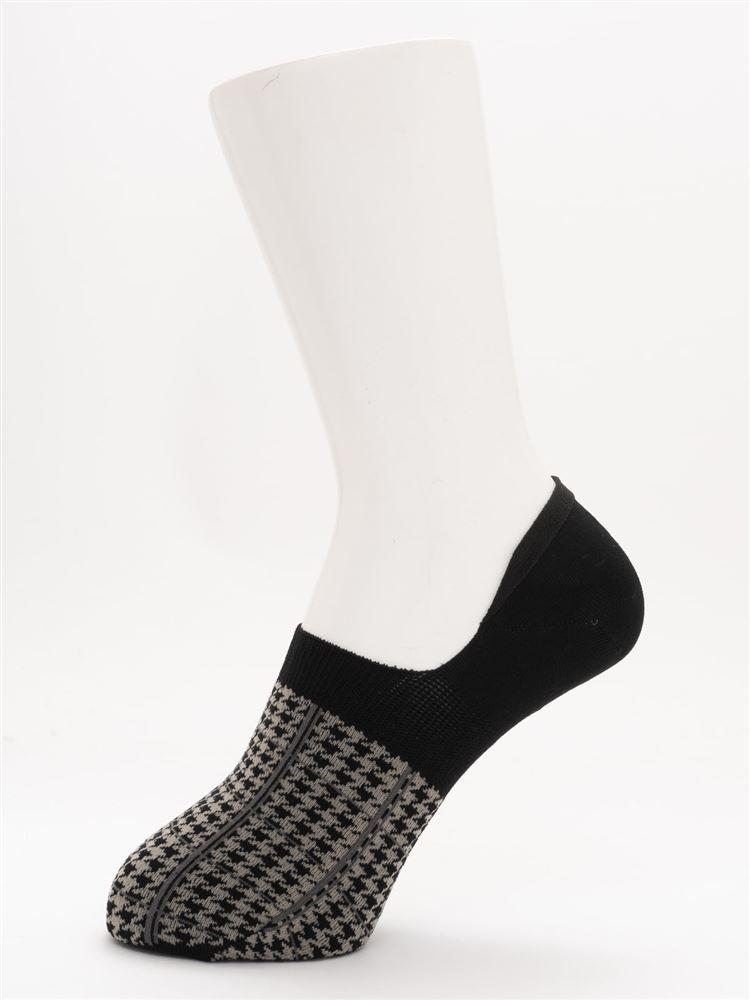[ストレス0靴下]シルケット千鳥チェック柄超深履きカバーソックス