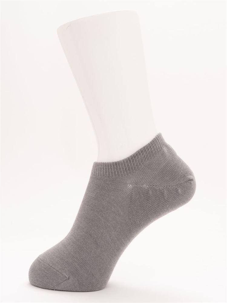 [ストレス0靴下]無地温調ローカットくるぶしソックス