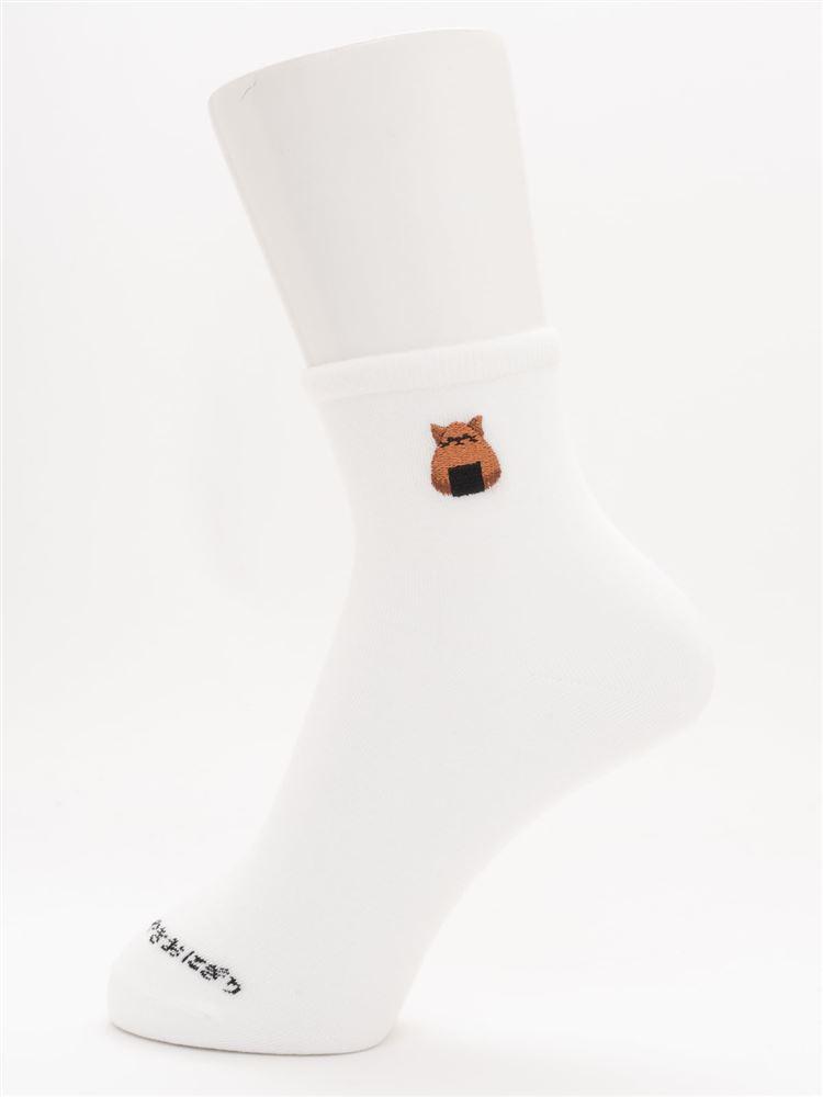 [ちょうどいい靴下]おにぎり刺繍温調ソックス12cm丈