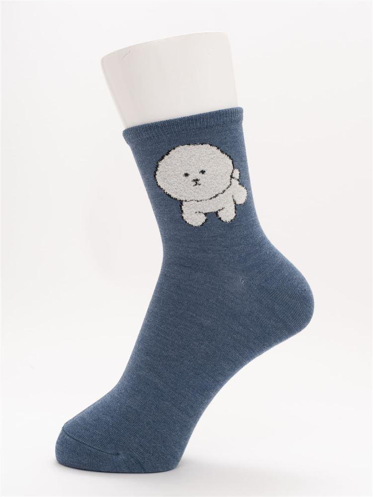 [ちょうどいい靴下]もふもふビションフリーゼ柄ソックス14cm丈
