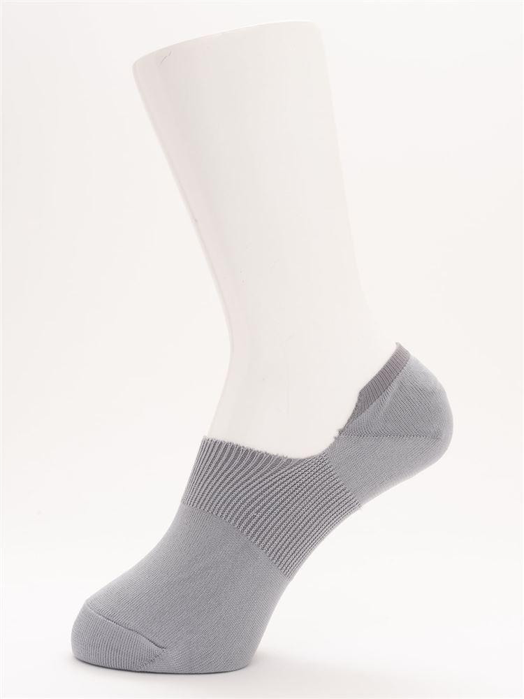 COOLMAX無縫製超深履きカバーソックス