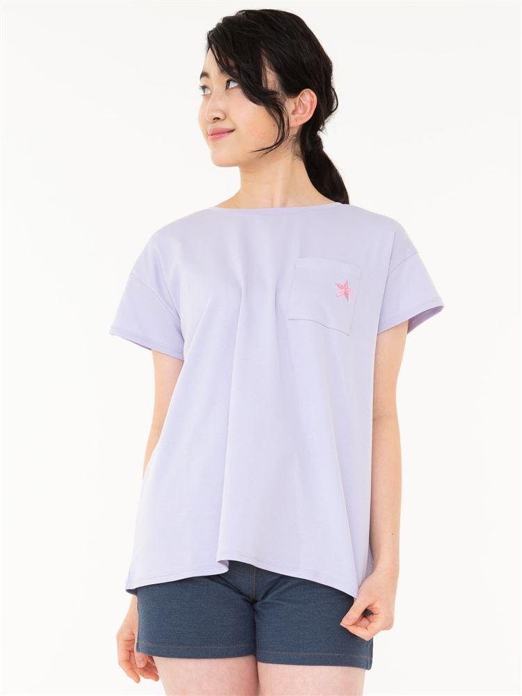 星刺繍バックロゴスムースTシャツ