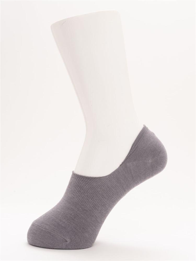 [ストレス0靴下]温調無地超深履きカバーソックス