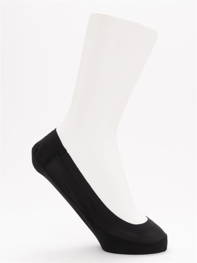 [ストレス0靴下]ナイロン超浅履きカバーソックス