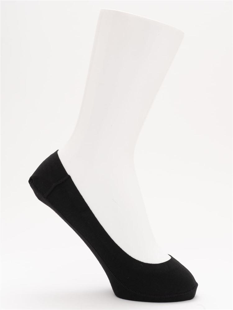 [ストレス0靴下]綿混浅履きカバーソックス