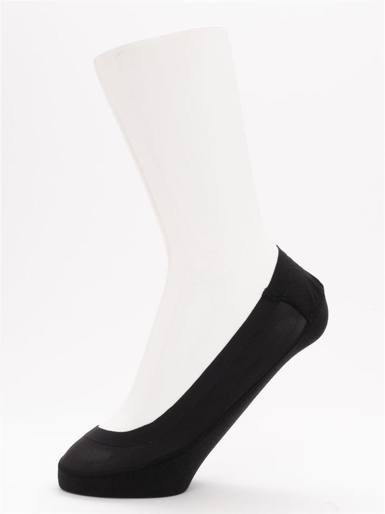 【5足組】[ストレス0靴下]ナイロン混超浅履きカバーソックス(WEB限定)