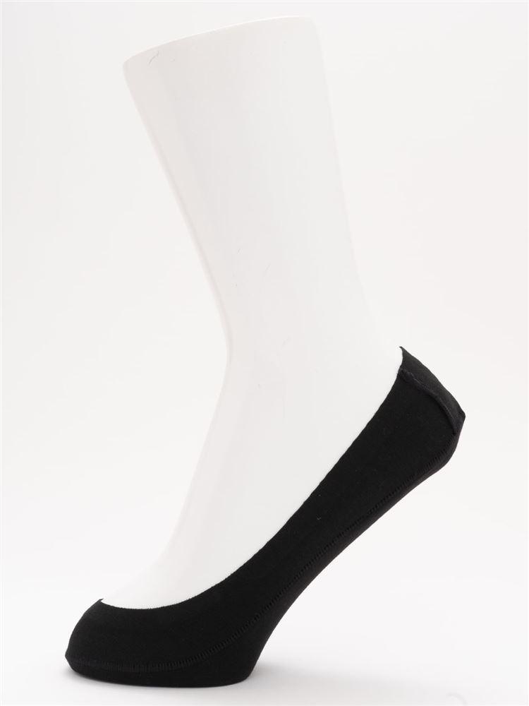 【5足組】[ストレス0靴下]綿混超浅履きカバーソックス(WEB限定)