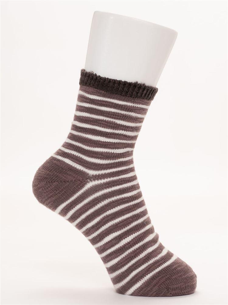 【橋下美好オリジナル】ボーダーソックス14cm丈
