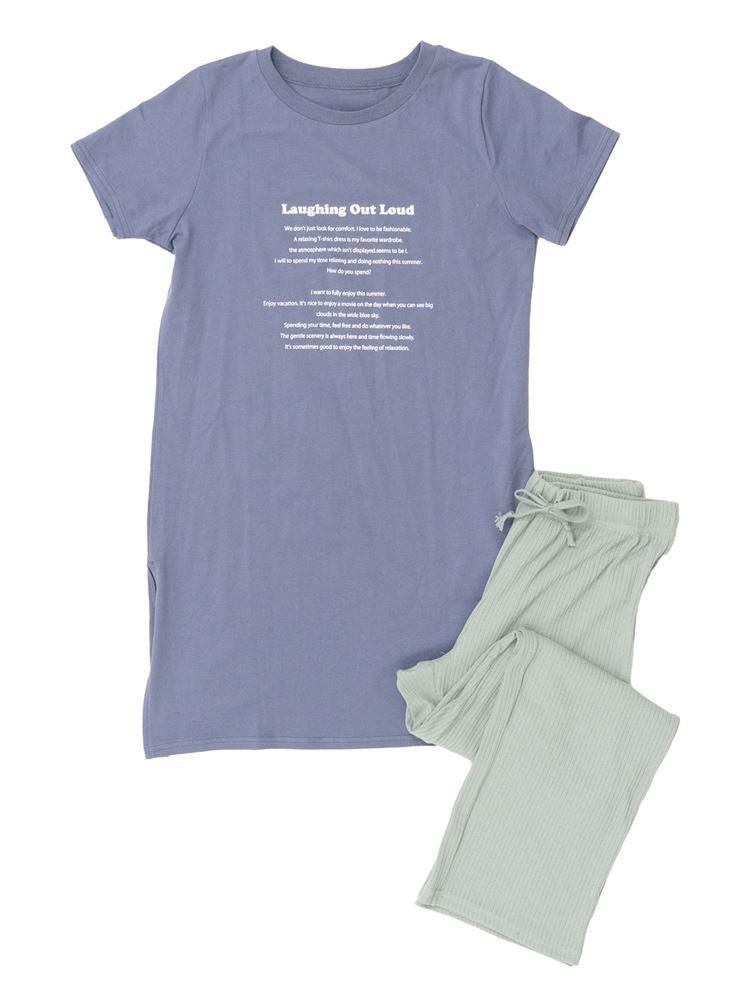 ロゴTシャツリブパンツパジャマ