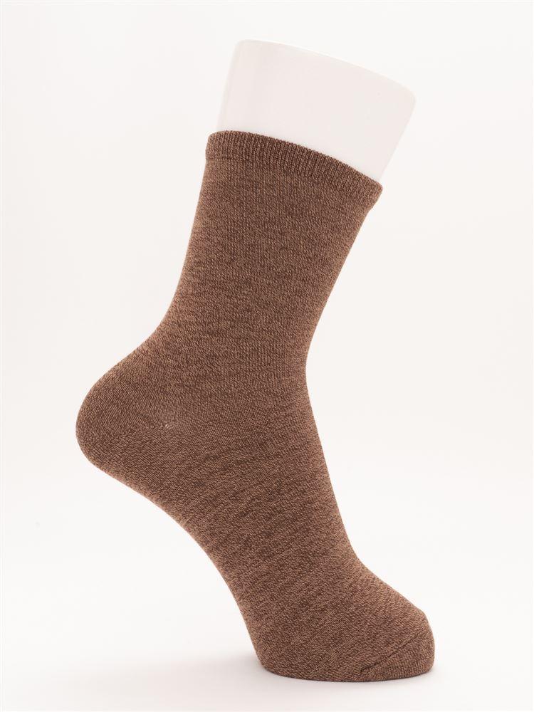 [ちょうどいい靴下]左右違い犬刺繍温調ソックス16cm丈