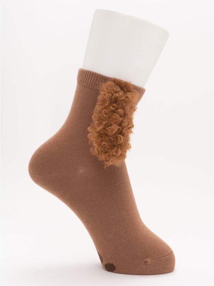 綿混くるくる耳付きワンちゃんソックス13cm丈