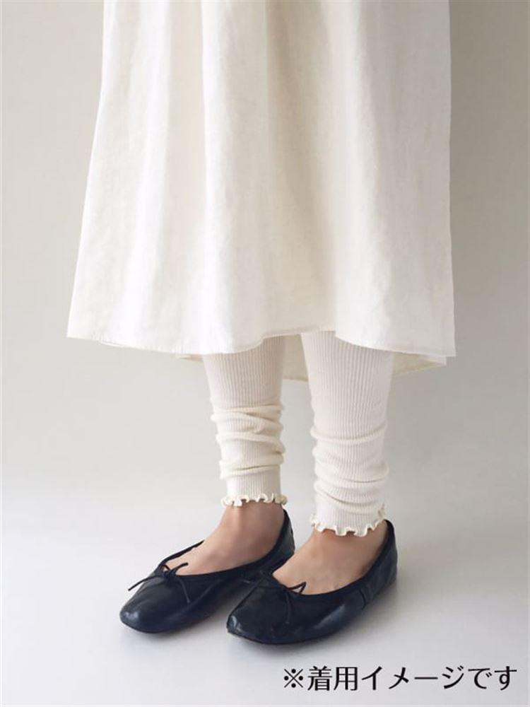 綿混裾メロウリブレギンス13分丈
