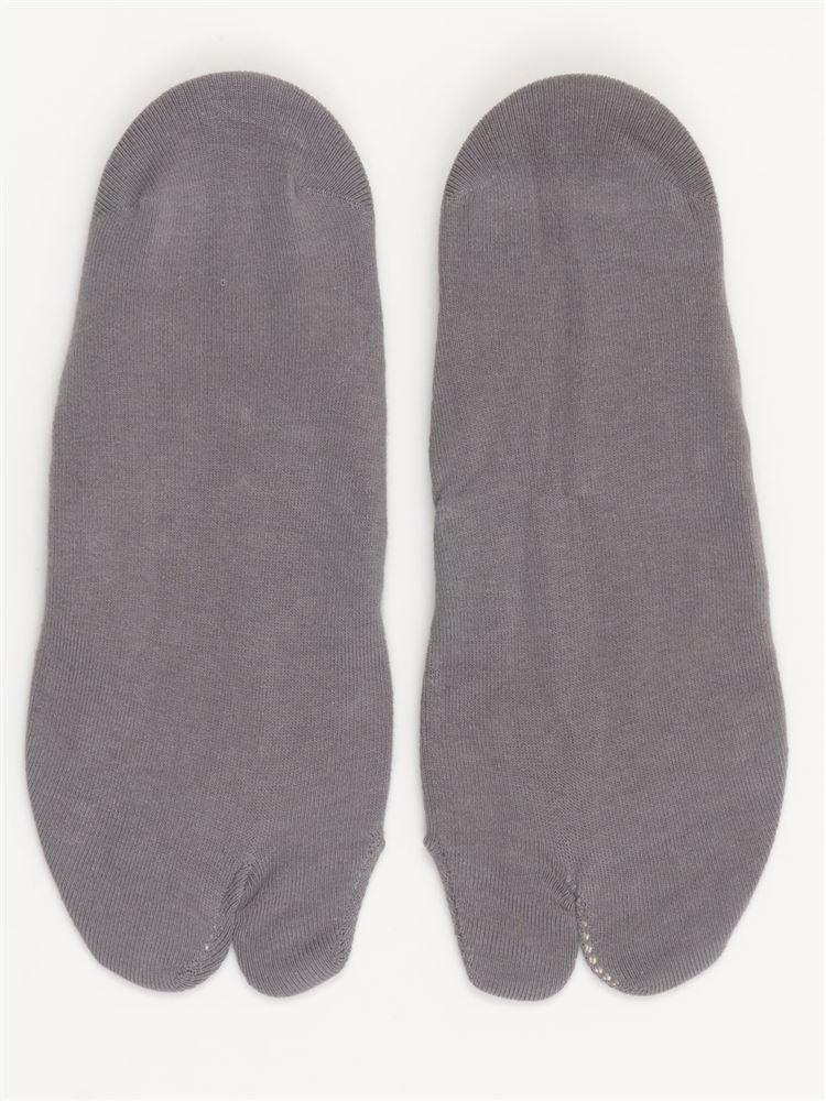 DRY消臭2本指浅履きカバーソックス