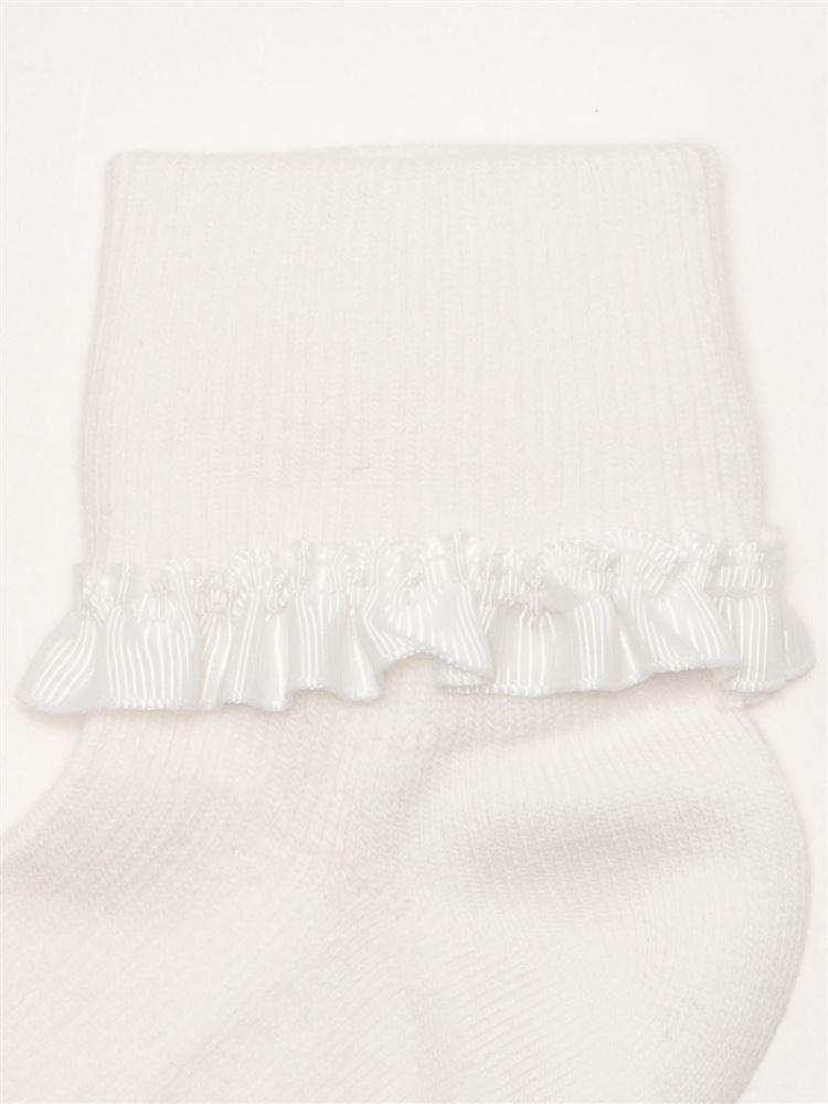 [キッズ]綿混折り返しプリーツ付きソックス