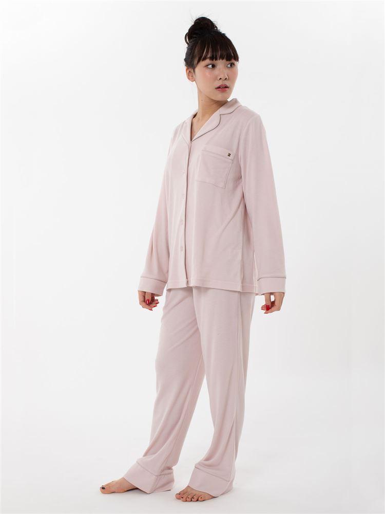 スムース無地前開き長袖パジャマ