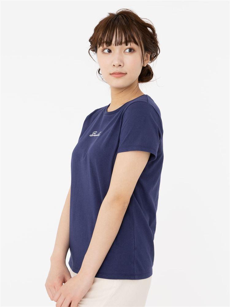 筆記体ロゴプリント綿天竺Tシャツ