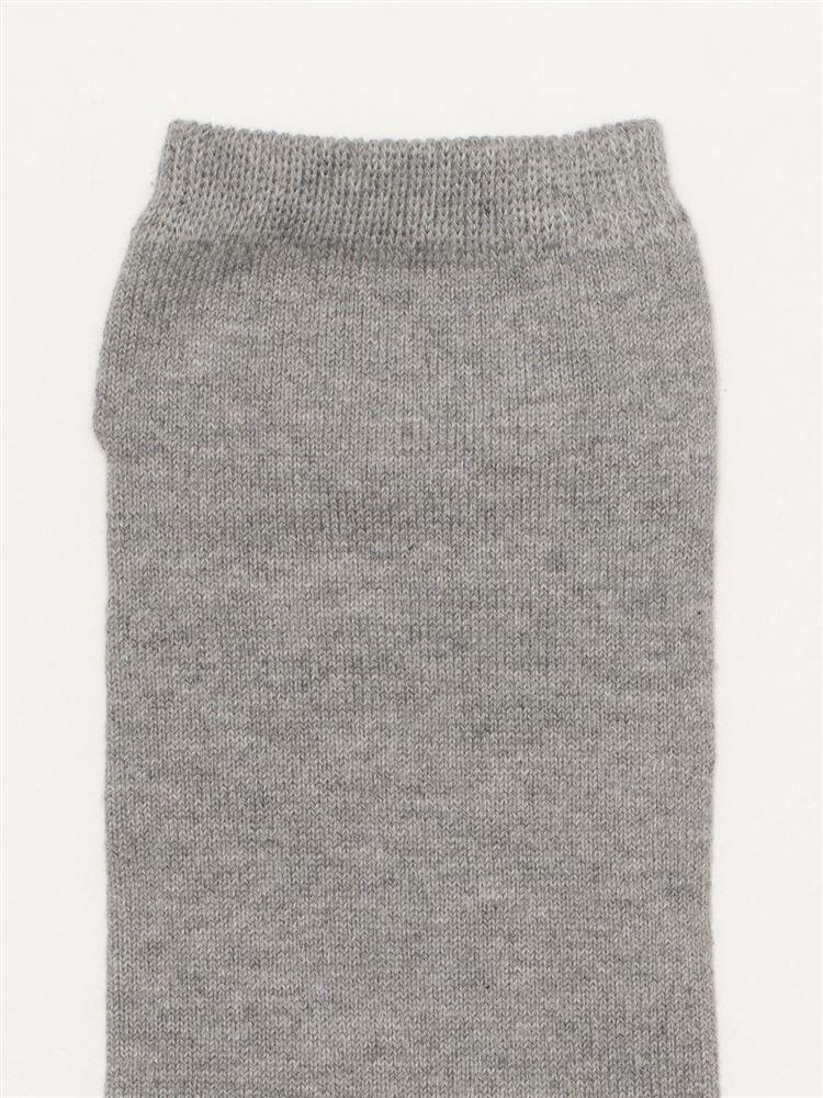 [メンズ]綿混指先マルチカラー5本指くるぶしソックス