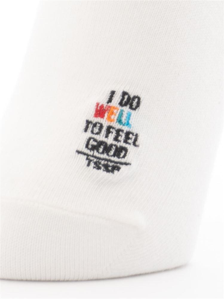 綿混レインボー文字刺繍ローカットくるぶしソックス