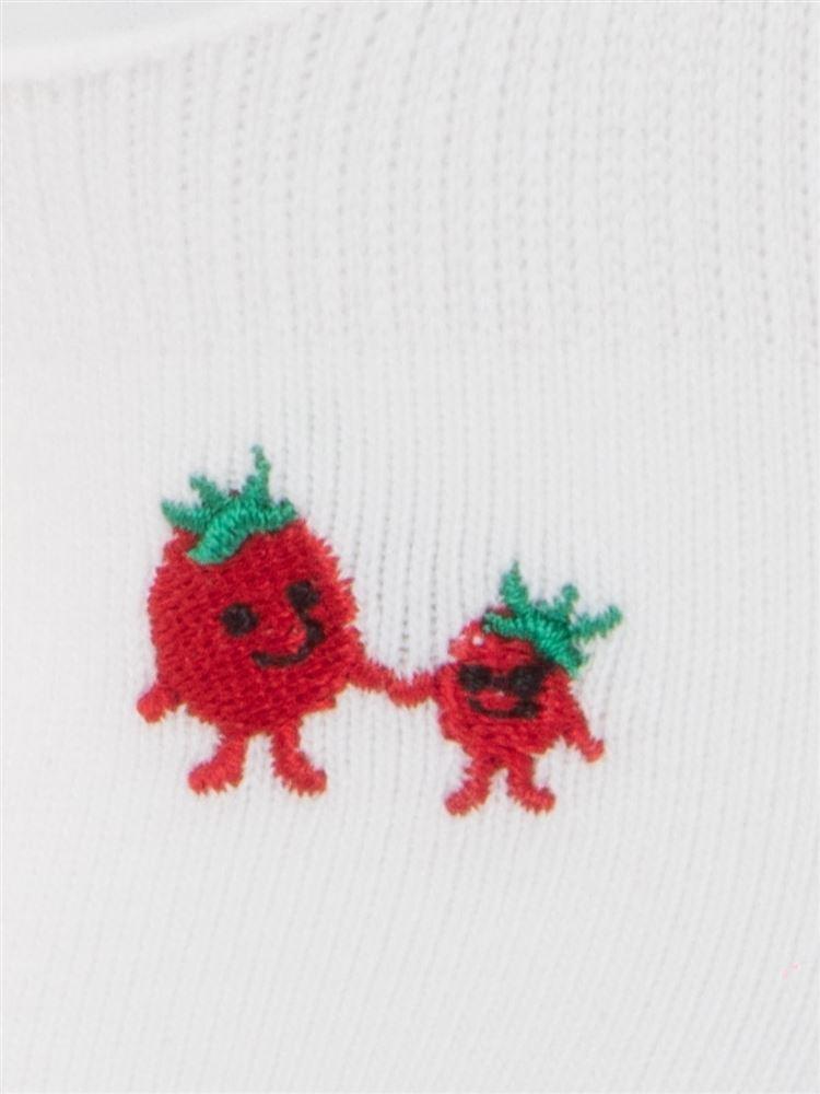 綿混トマトの親子刺繍深履きカバーソックス