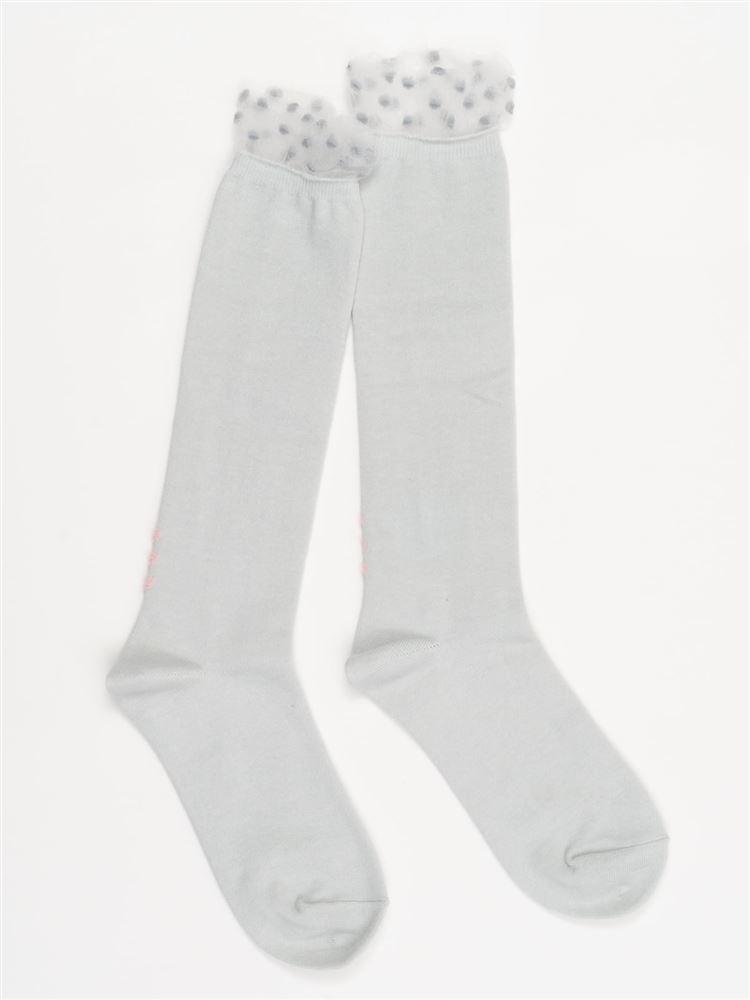 [ガールズ]履き口フリル踵ハート柄ハイソックス29cm丈