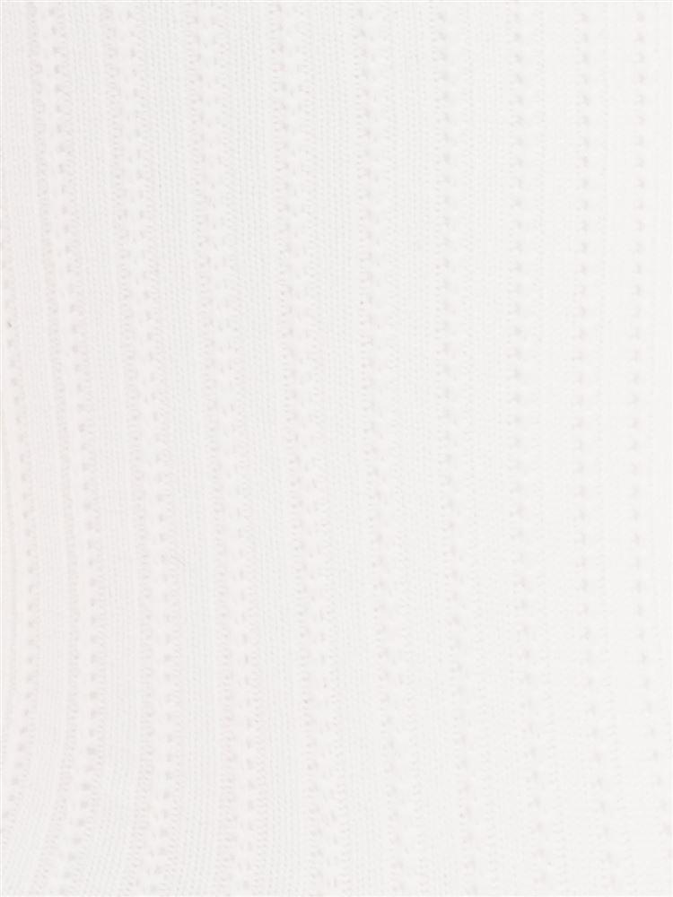DRYナイロンタックリブソックス14cm丈