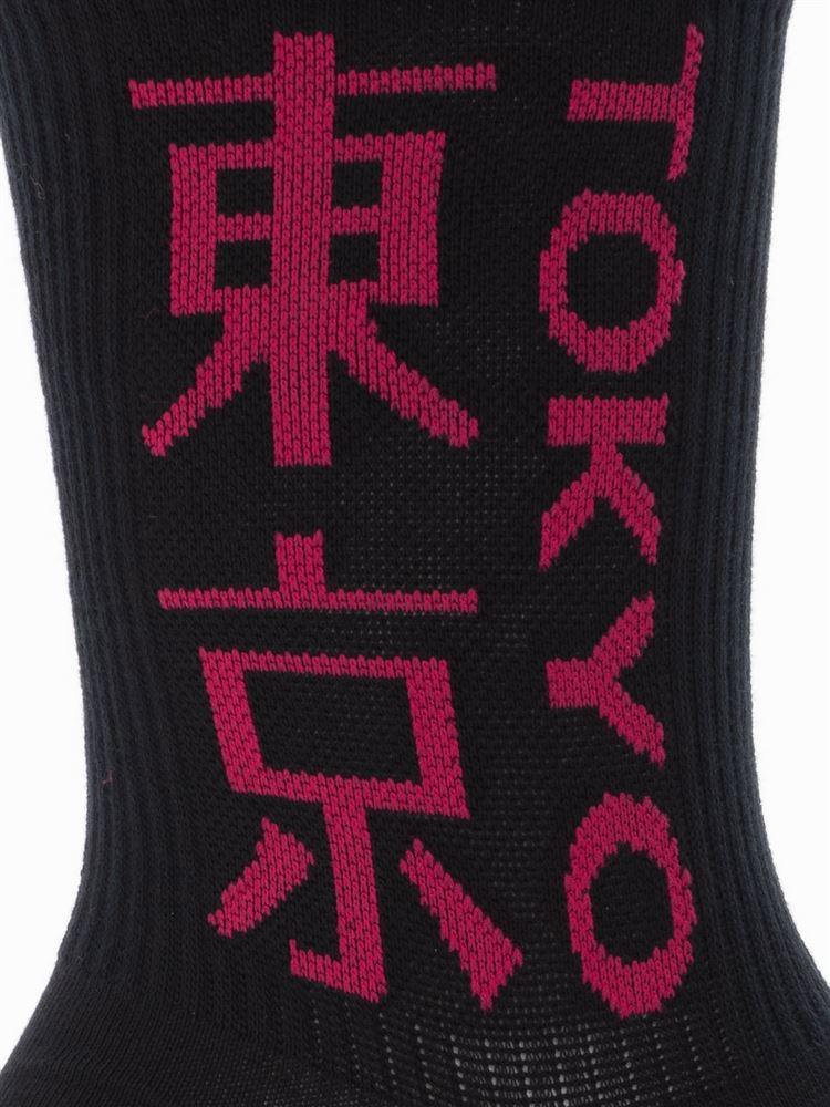 東京ロゴ柄アメリブソックス15.5cm丈