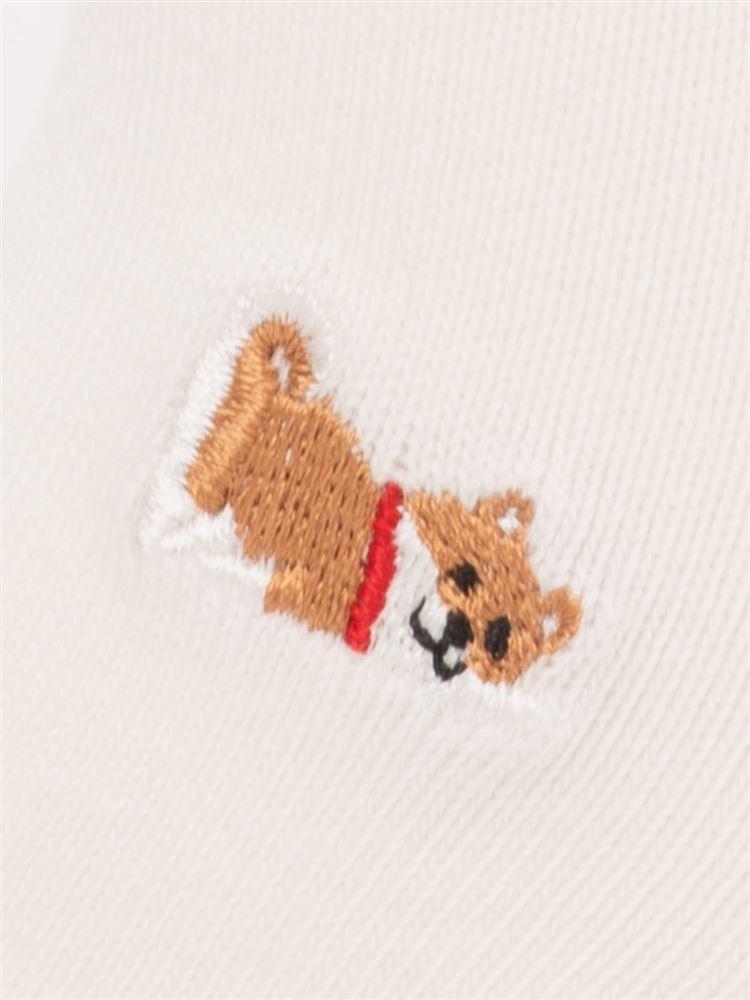 だらけた柴犬刺繍綿混ローカット綿混くるぶしソックス