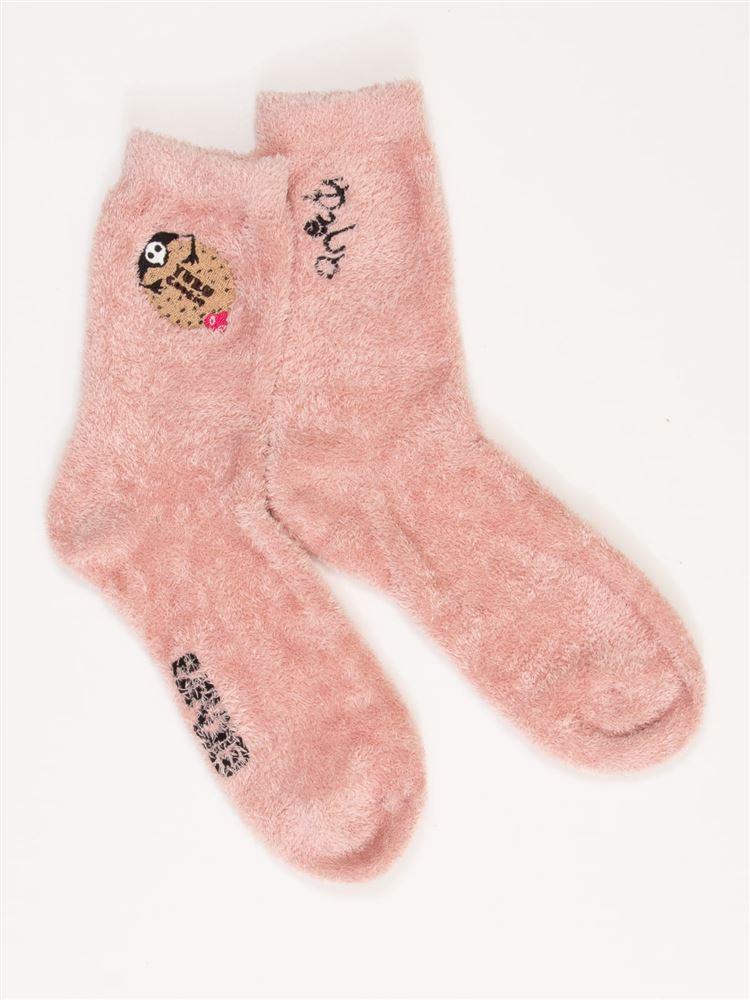 [EVANGELION]ゆるしと刺繍ルームソックス18cm丈