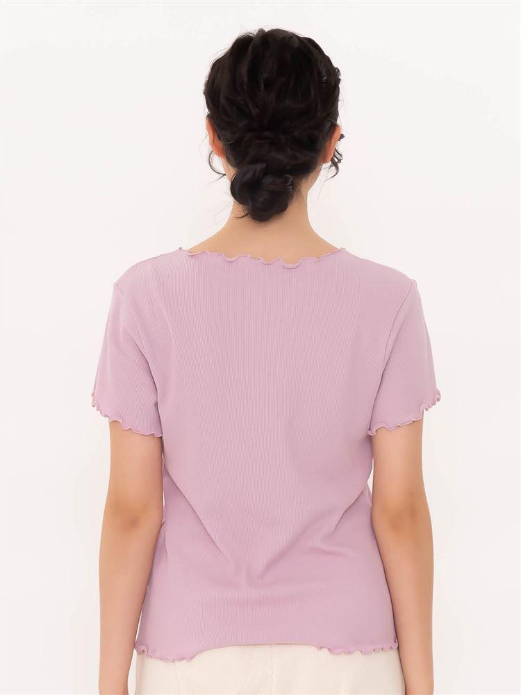 リブメローTシャツ