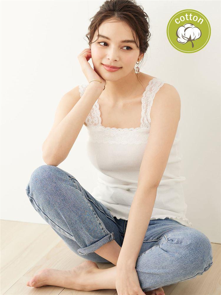 [tutu cotton+]リブレーススクエアキャミソール(SS・LLサイズWEB限定)