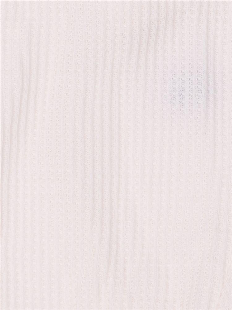 [キッズ]おしりくま柄ワッフルレギンス