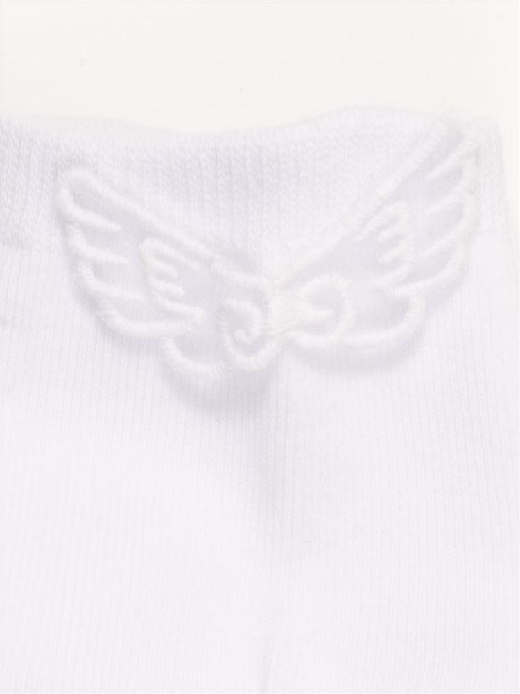 [キッズ]綿混天使の羽レース付きソックス