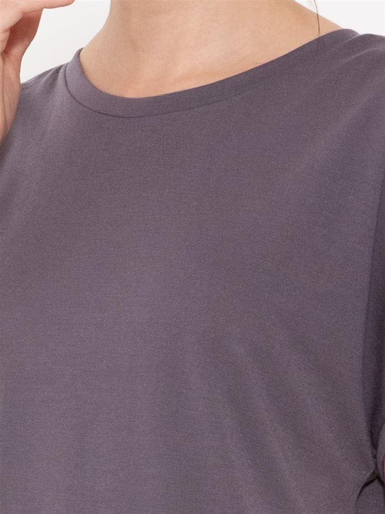 天竺バックスリットTシャツ
