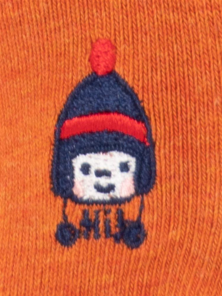 綿混ニット帽男の子刺繍深履きカバーソックス