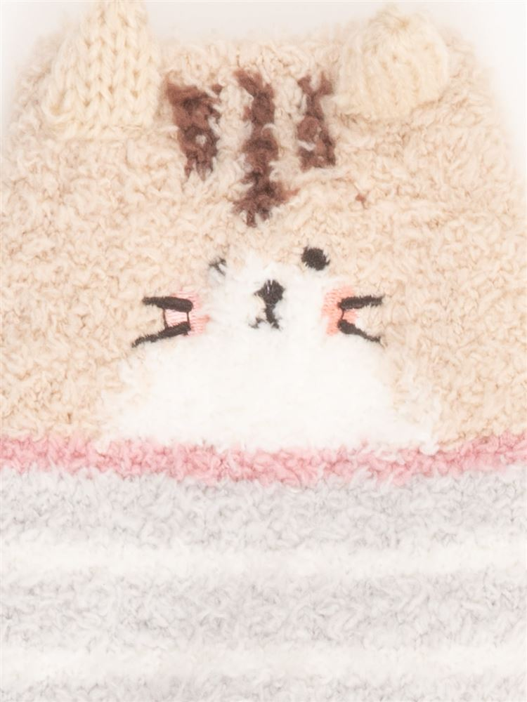 ねこボーダールームソックス13cm丈(WEB限定)
