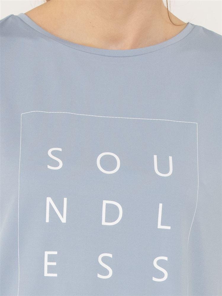 [スポーツ]ベア天soundlessドルマンTシャツ
